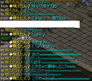 Sep10_chat03.jpg