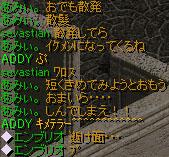 Sep10_chat04.jpg