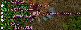 Sep10_chat06.jpg
