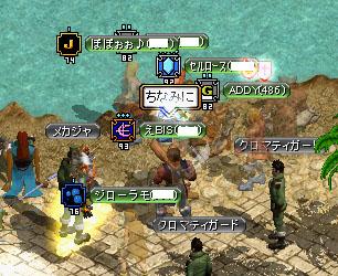 Sep10_chat07.jpg
