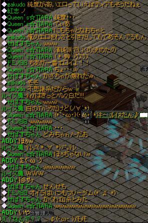 Sep10_chat10.jpg