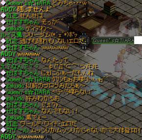 Sep10_chat11.jpg