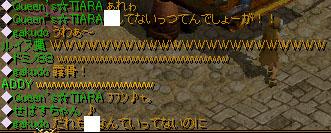 Sep10_chat12.jpg