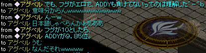 Sep10_chat13.jpg
