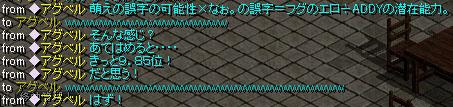 Sep10_chat14.jpg