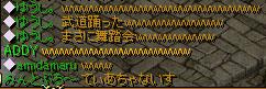 Sep10_gv02.jpg
