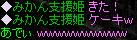 Sep10_himitsu03.jpg