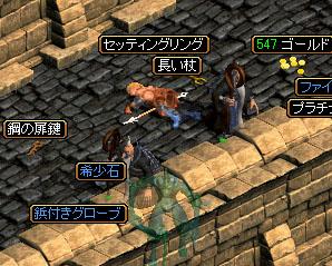 Sep10_kari01.jpg
