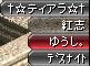 Sep10_kari02.jpg