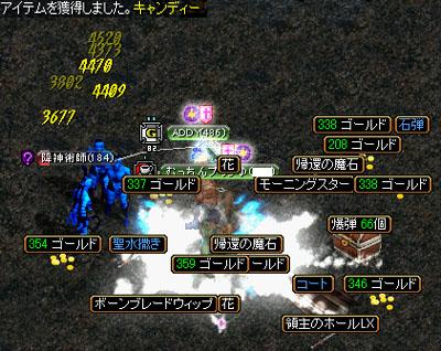 Sep10_kari05.jpg