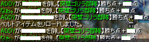 Sep15_Gv07.jpg