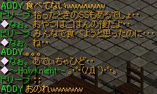Sep15_chat06.jpg