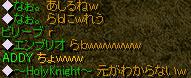 Sep15_chat08.jpg