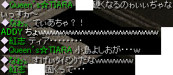 Sep15_chat10.jpg