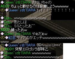 Sep15_chat11.jpg