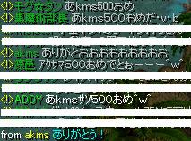 Sep15_chat14.jpg