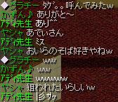 Sep15_chat16.jpg