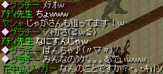 Sep15_chat17.jpg