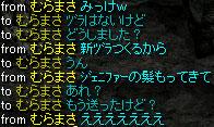 Sep15_chat19.jpg