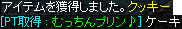 Sep15_ending01.jpg
