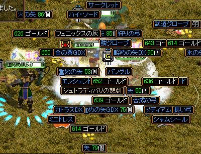 Sep15_kari01.jpg
