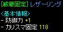 Sep15_kari05.jpg