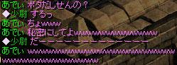 Sep15_kari07.jpg