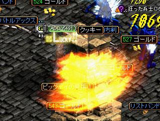 Sep15_kari08.jpg