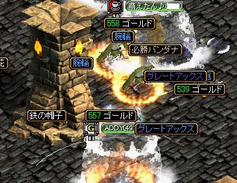 Sep15_kari09.jpg