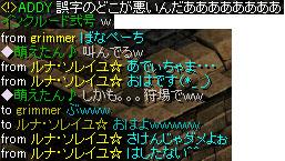 Sep15_kari10.jpg