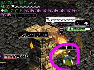 Sep15_kari11.jpg