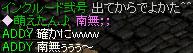 Sep15_kari12.jpg