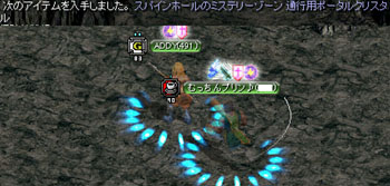 Sep15_kari13.jpg