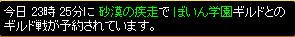 Sep19_Gv08.jpg