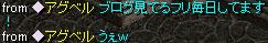 Sep19_chat05.jpg