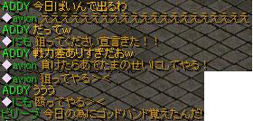 Sep19_chat08.jpg