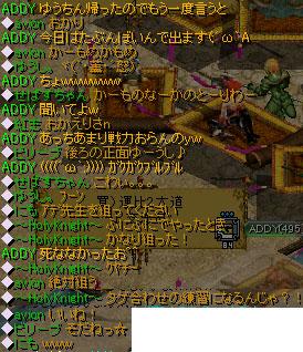 Sep19_chat10.jpg