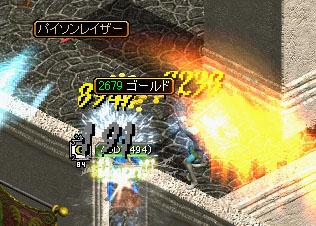 Sep19_kari04.jpg