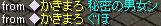 Sep23_chat01.jpg
