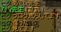 Sep23_chat06.jpg