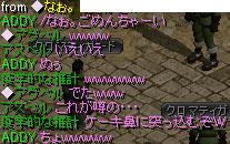 Sep23_chat07.jpg