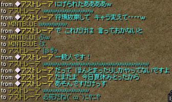 Sep23_chat09.jpg