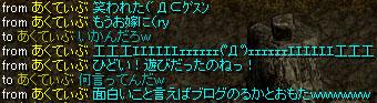 Sep23_chat16.jpg
