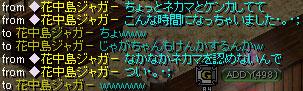 Sep23_chat18.jpg