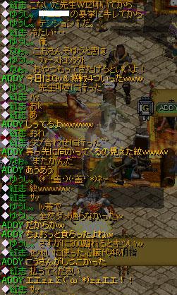 Sep23_chat19.jpg