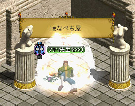 Sep23_ending01.jpg