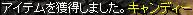 Sep23_kari02.jpg