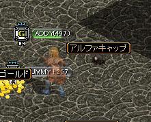 Sep23_kari04.jpg