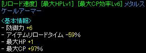 Sep23_kari07.jpg