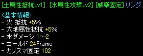 Sep23_kari10.jpg